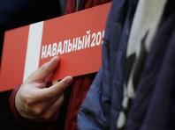 """Сегодня же в согласовании пикета Навальному отказали власти Калуги, объяснив, что для пикета """"обязательно наличие объекта пикетирования"""", иначе это считается митингом. Если бы в Калугу приехал сам Навальный, то он стал бы объектом пикета в свою поддержку, объяснили в управе"""