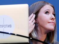 """Телеведущая Ксения Собчак, заявившая о намерении участвовать в выборах президента, заявила, что ее избирательную кампанию профинансируют представители """"высокотехнологичного бизнеса"""""""