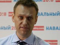 На мосту у Кремля вывесили баннер в поддержку Навального