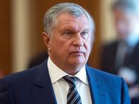 Игорь Сечин, Ашхабад, 2 октября 2017 года