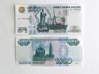 """Суд оштрафовал учительницу из Петербурга, написавшую """"Дурак"""" на лбу второклассника, на 1 тысячу рублей"""