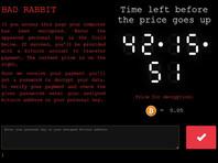 Вирус-шифровальщик BadRabbit пытался атаковать российские банки из топ-20