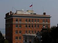 МИД объявил о захвате американскими властями всех помещений дипмиссии РФ в Сан-Франциско