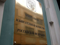 """ЦИК о призывах Собчак допустить Навального к выборам и голосовать """"против всех"""": тут иной смысл и """"призыв к незаконному решению"""""""