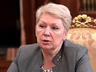 Васильева не придет на заседание ВАК, где решится судьба докторской степени Мединского