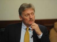 Личности плененных в Сирии россиян пока не установлены, заявил Песков