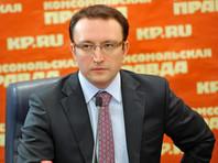 """Дело о мошенничестве против чиновников Роскомнадзора связано с начислением """"лишних"""" зарплат"""