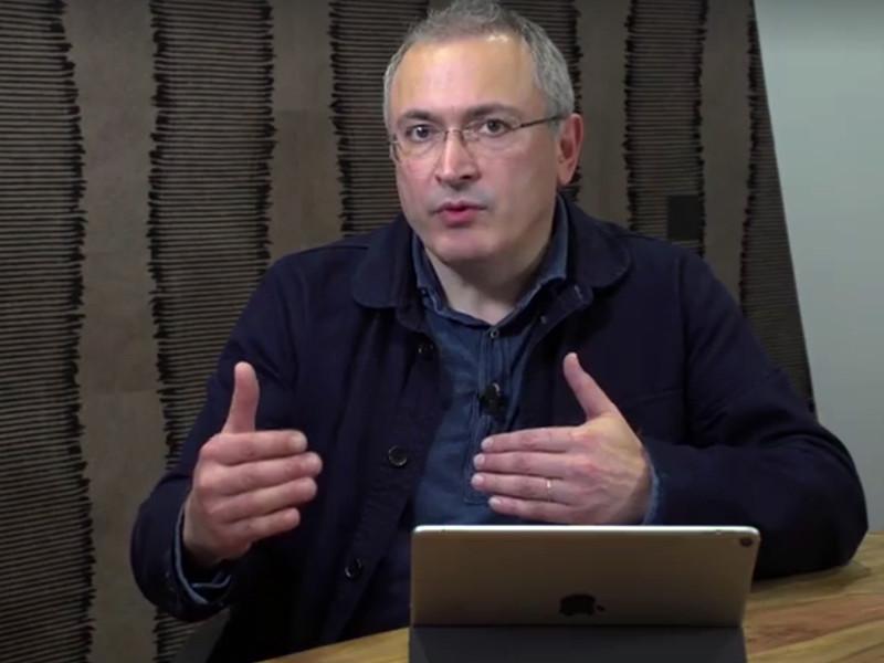 Михаил Ходорковский, ранее призвавший не бойкотировать предстоящие в марте 2018 года выборы президента, заявил, в своем видеообращении, опубликованном в Facebook, что не будет финансировать кампанию телеведущей Ксении Собчак, выдвинувшейся кандидатом в президенты России