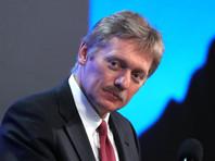 Власти РФ категорически отвергли идею компенсации за Крым