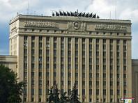 Минобороны официально открестилось от российских военных наемников, попавших в плен к ИГ* в Сирии