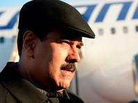 Президент Венесуэлы Николас Мадуро прибыл в Москву