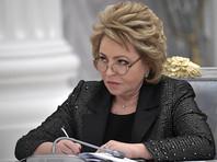 """Матвиенко допустила возвращение графы """"против всех"""" на федеральных выборах"""