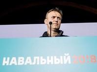 Навальный позвал россиян по всей стране на акции в свою поддержку 7 октября - как раз к дню рождения Владимира Путина