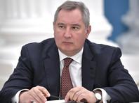 """Источник РИА """"Новости"""" подтвердил сведения об обстреле 10-комнатной квартиры Рогозина"""