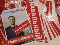 Плененного в Сирии ИГ* казака опознали в числе нападавших на ростовский штаб Навального