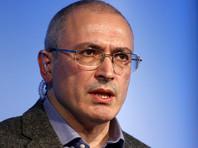"""Ходорковский прокомментировал обыски у сотрудников """"Открытой России"""" и связал их с днем рождения Путина"""