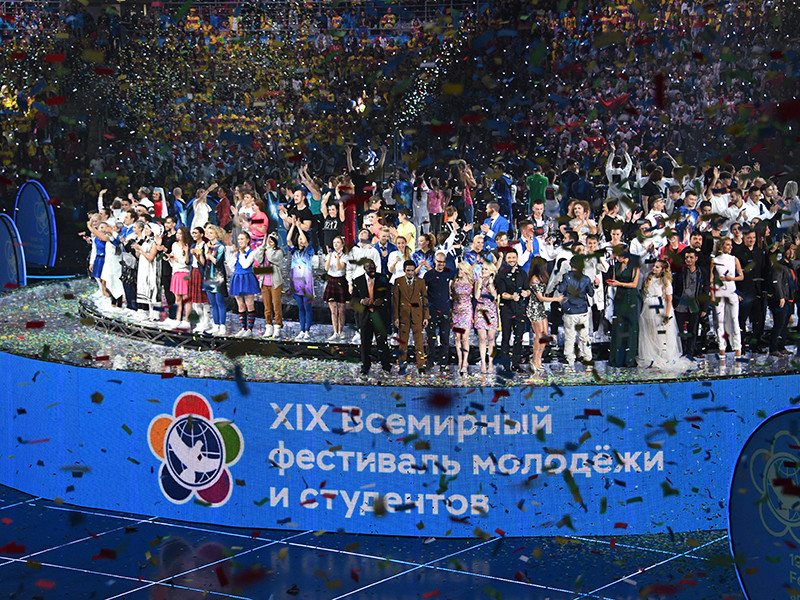 Задержанные сторонники ИГ* планировали напасть на участников фестиваля молодежи и студентов