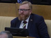 Милонов призвал запретить Хеллоуин в школах и детсадах