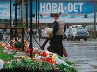 Самые кровавые теракты в России: взрывы самолетов, домов, школ, метро...