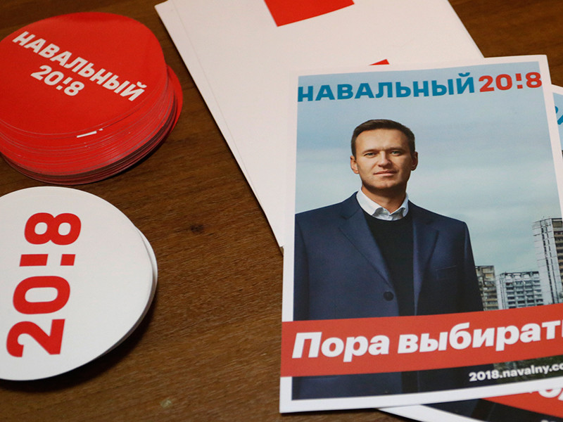 Сотрудники полиции пришли с обыском в московский штаб оппозиционера Алексея Навального, который в настоящее время находится под арестом