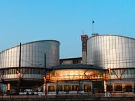 В Думе допускают приостановку членства России в Европейском суде по правам человека