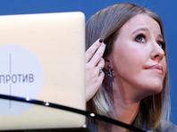 Собчак предлагала выдвинуть в президенты Юлию Навальную