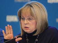 Глава ЦИК пообещала, что Навальный сможет баллотироваться в президенты после 2028 года
