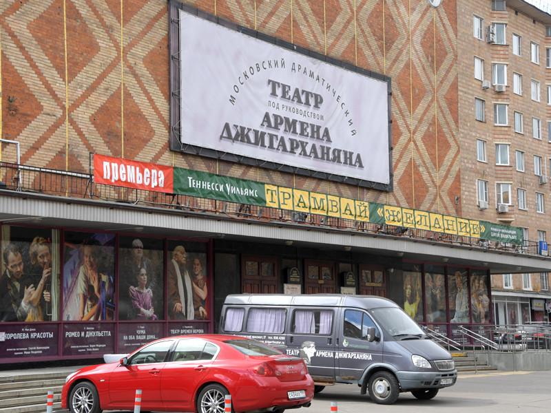 Здание Московского драматического театра под руководством Армена Джигарханяна на Ломоносовском проспекте