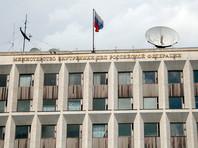 В МВД предлагают ужесточить закон о запрете гей-пропаганды среди несовершеннолетних - наказывать уголовно