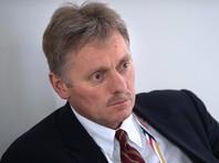 Кремль отверг свою причастность к поддержке и выдвижению   Собчак кандидатом в президенты. Деньги на выборы ей дадут знакомые