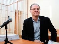 Экс-губернатора Новосибирской области Юрченко осудили на три года условно