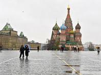 Поклонники ИГ* прогулялись по Москве, опубликовав отчет в Telegram