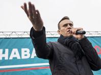 Навальный в Архангельске увидел дно и Древарха