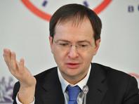 В Министерстве образования и науки РФ считают важным, что в диссертации министра культуры Владимира Мединского отсутствует плагиат