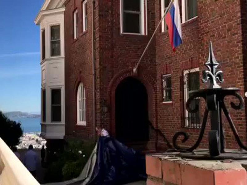 Совет Думы в четверг решил отложить поездку делегации депутатов в США в связи с тем, что на диппредставительствах РФ в Сан-Франциско и Вашингтоне сняты российские флаги