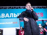Из ивановской школы N14 уволена учительница, которая грубо обругала учеников за поддержку оппозиционера Алексея Навального