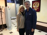 """""""Дорогу осилит идущий"""": новый посол США в России записал видеообращение на двух языках"""