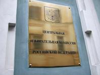 Правительство РФ начинает подготовку к президентским выборам