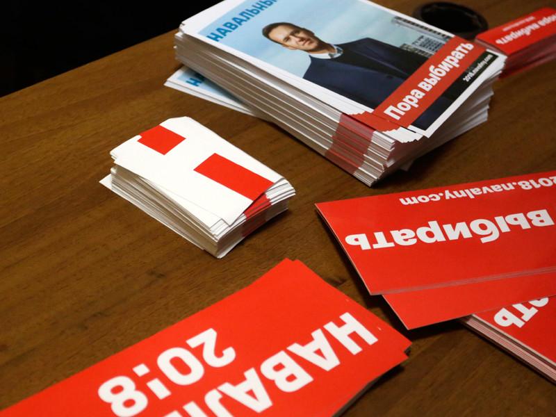 Два сотрудника новосибирского штаба Навального задержаны за организацию пикета 7 октября