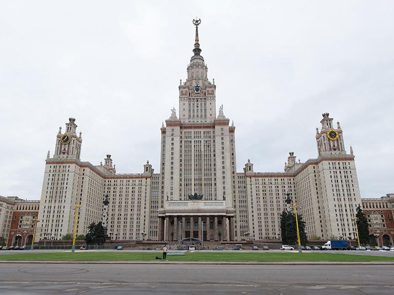 Лучшим среди российских университетов, попавших в рейтинг, стал МГУ