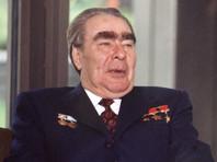В Сибири внук Брежнева требует 30 рублей за незаконное использование портрета бывшего генсека