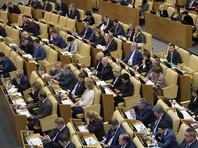 Госдума отклонила законопроект Мизулиной о выведении абортов из системы ОМС