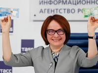 Новые банкноты в 200 и 2000 рублей были презентованы главой Центробанка Эльвирой Набиуллиной 12 октября