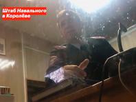 Полицейский пригрозил убийством волонтеру штаба Навального, сравнившему зарплаты в РФ и Швеции