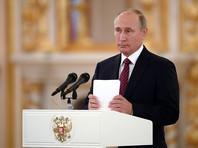 Путин: Россия переживает за Испанию и желает королевству преодолеть каталонский кризис
