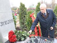 В Петербурге открыли памятник жертвам катастрофы А321 над Синаем, когда погибли 224 человека