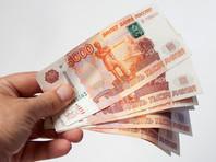 В России в 2018 году могут изменить внешний вид купюры в 5000 рублей, которую чаще всего подделывают фальшивомонетчики