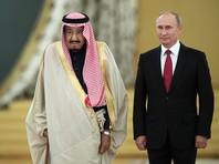 Путин дал в Кремле государственный обед в честь короля Саудовской Аравии
