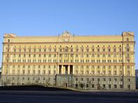"""ФСБ """"давит"""" на Telegram из-за расследования петербургского теракта, но это только повод - Republic"""