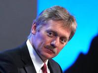 """В Кремле назвали Twitter """"жертвой предрассудков"""" из-за запрета рекламы для RT и Sputnik"""